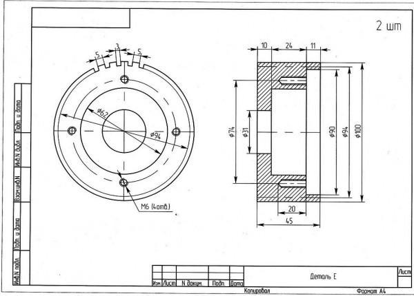 Гранулятор для комбикорма своими руками чертежи 779