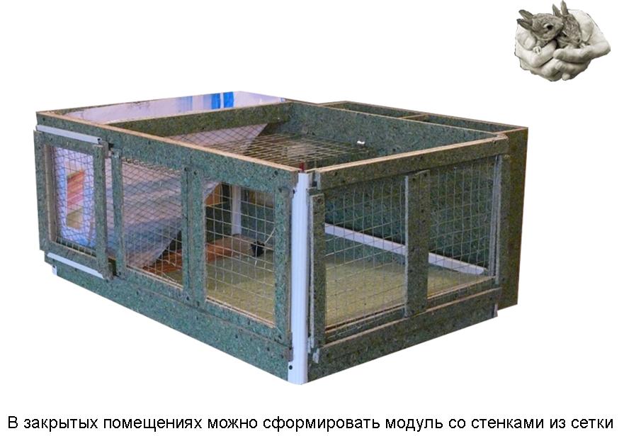 Модульные клетки для кроликов своими руками 68